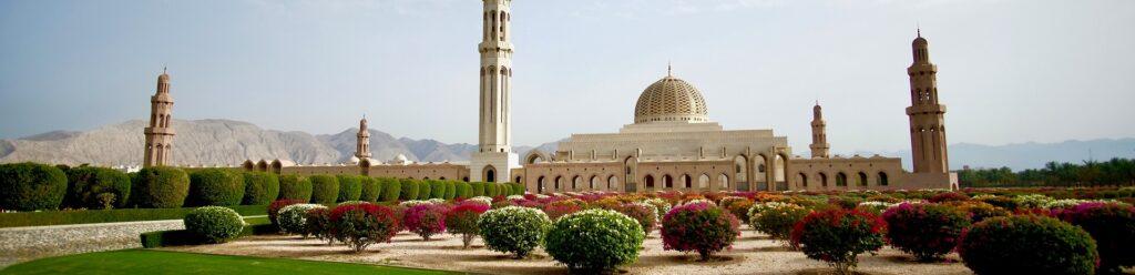 Oman_Muscat_Moschee