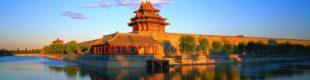 CNPEKKREUZ_China_Erstaunliches_China_22